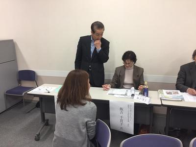 平成30年度新潟県地域づくり見本市IN上越